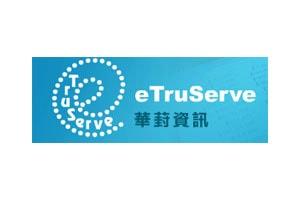 etruserve-logo