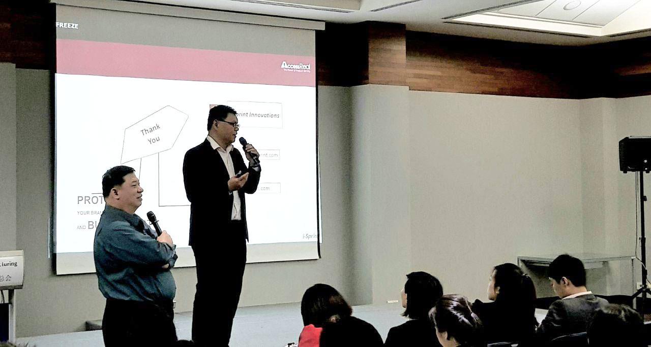 i-Sprint Singapore Manufacturing Federation AccessReal Talk 2017