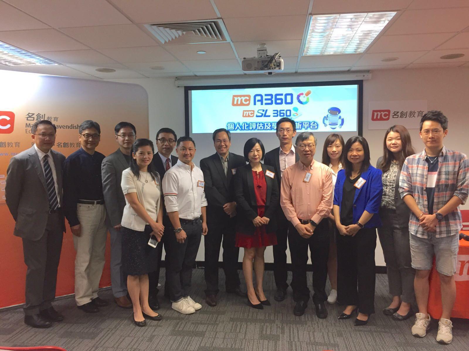 i-sprint Marshall Cavendish Hong Kong Book Launch-2017-img1