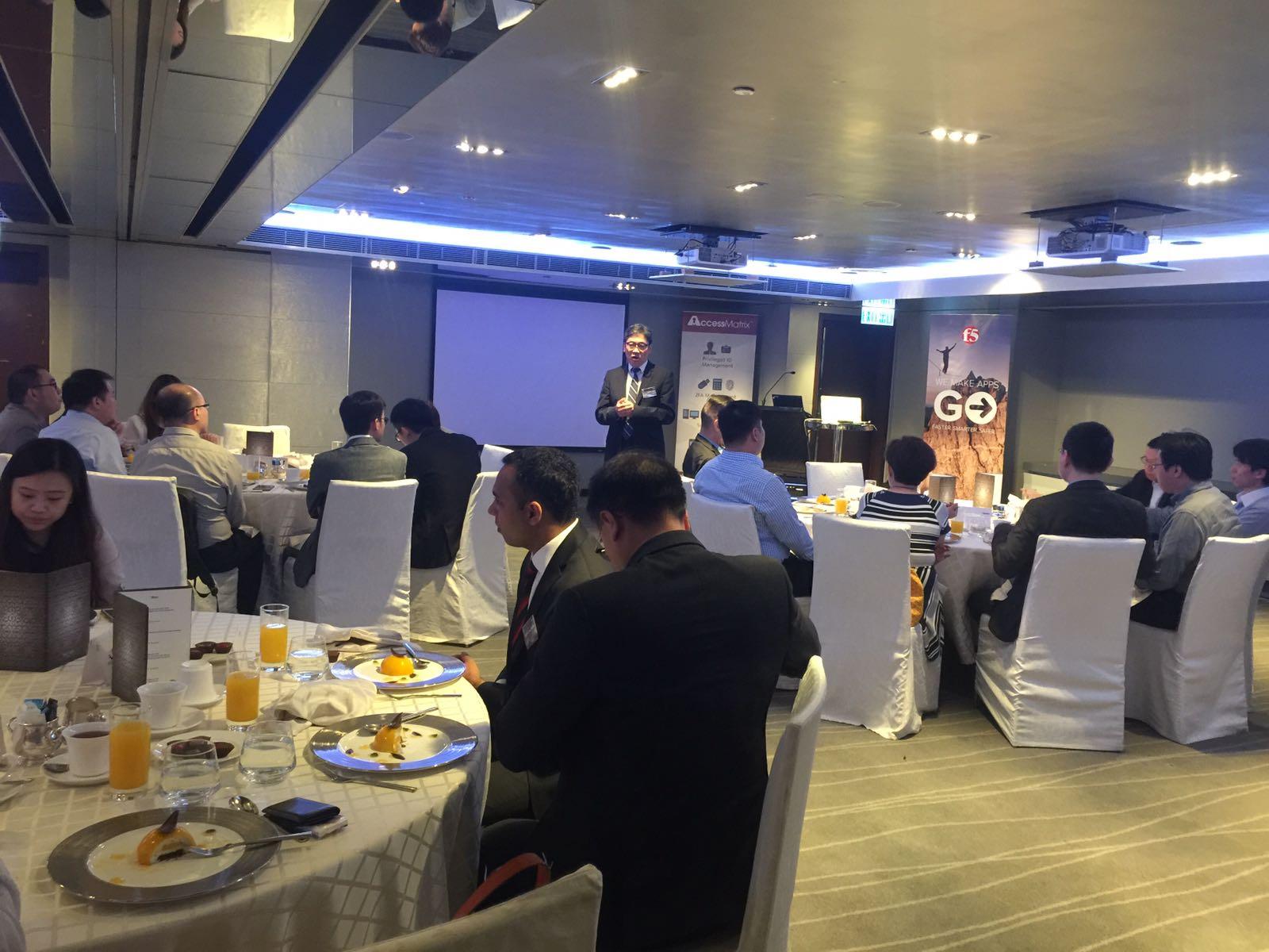 i-sprint-hongkong-Executive Luncheon Talk-2017-img1