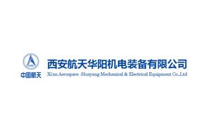 casc-XiAn-logo