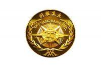tai-sang-bank-logo